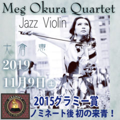 Meg Okura Quartet チケット予約